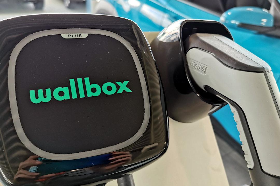 Wallbox Pulsar Plus - förderfähig nach KfW